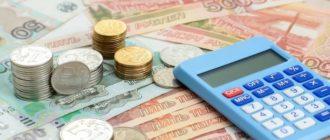 Микрозайм деньга адреса в казани